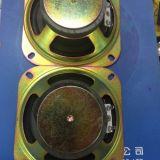 4寸(102mm)全频外磁喇叭4欧8欧R10W瓦 道闸 语音播报喇叭扬声器