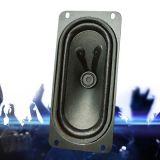 厂家大量供布边型喇叭 磁性低频音响喇叭扩音器
