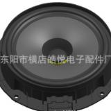 "供大众汽车OEM 16cm 6.5"" Car speaker 全频4欧/7欧 Volkswagen"