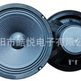 200mm loudspeaker 8寸广播、会议扬声器