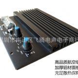 12v大功率低音炮功放板汽车音响车载音频功放机