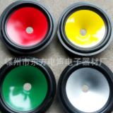厂家生产 电声配件 8寸橡盆 喷漆纸盆 配防尘帽 喇叭配件