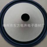 厂家生产橡盆 电声喇叭器件 15寸音盆橡边纸盆
