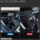 Mankaleilab适用宝马全系水晶档把头改装汽车操纵杆排档头X567/i8