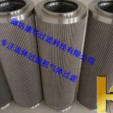供应循环液压滤芯 HGX1300R005-3HC循环泵液压油滤芯 滤芯厂家