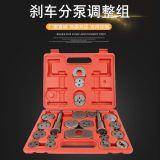 厂家直供碟式刹车分泵调整组 刹车拆装工具汽车修理工具套装