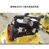 康明斯 QSB5.9-C160 QSB5.9-C180 QSB5.9-C150 电控柴油机发动机