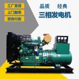 潍柴小型发电机组 20KW 30KW 50KW 100KW 三相380V柴油发电机组