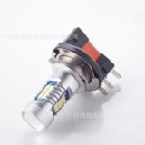 炜煌 厂家供应 LED车灯 H15 21SMD 2835 通用雾灯 加工定制批发