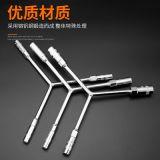 Y型套筒套筒短三叉长三叉套筒机修汽修外三叉套筒三角公制碳钢