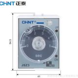 正泰通电延时时间继电器JSZ3A-B AC220V 导轨安装家用可调节时间