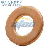 油底壳塞垫圈环安装沃尔沃 路虎 30735089 LR000676 0313.40