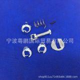 适用于宝马X3X5 E53 E83门锁 门锁芯配件修理包7件套 51217019975