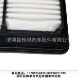 供应适用12款东风本田思域17220-R1A-A01空气滤清器专业厂家