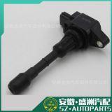点火线圈ignition coi22448-EY00A 适用于日产UF617 22448-JA10A