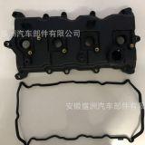 气门室盖13264-JA00A 适用于尼桑天籁Altima 13264-JG30C轩逸2.5L