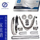适用于宝马M62 宝马4.4 汽车发动机时规正时链条修理包大修包