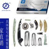 适用于大众发动机型号 EA888汽车发动机时规正时链条修理包大修包
