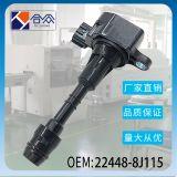 厂家直销224488J115日产天籁coil点火线圈22448-8j115高压包FX35