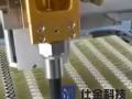 温州仕金科技微型磁环精准自动灌胶机 (243播放)