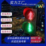 实力工厂led交通灯300型动态人行交通信号灯人行道交通警示红绿灯