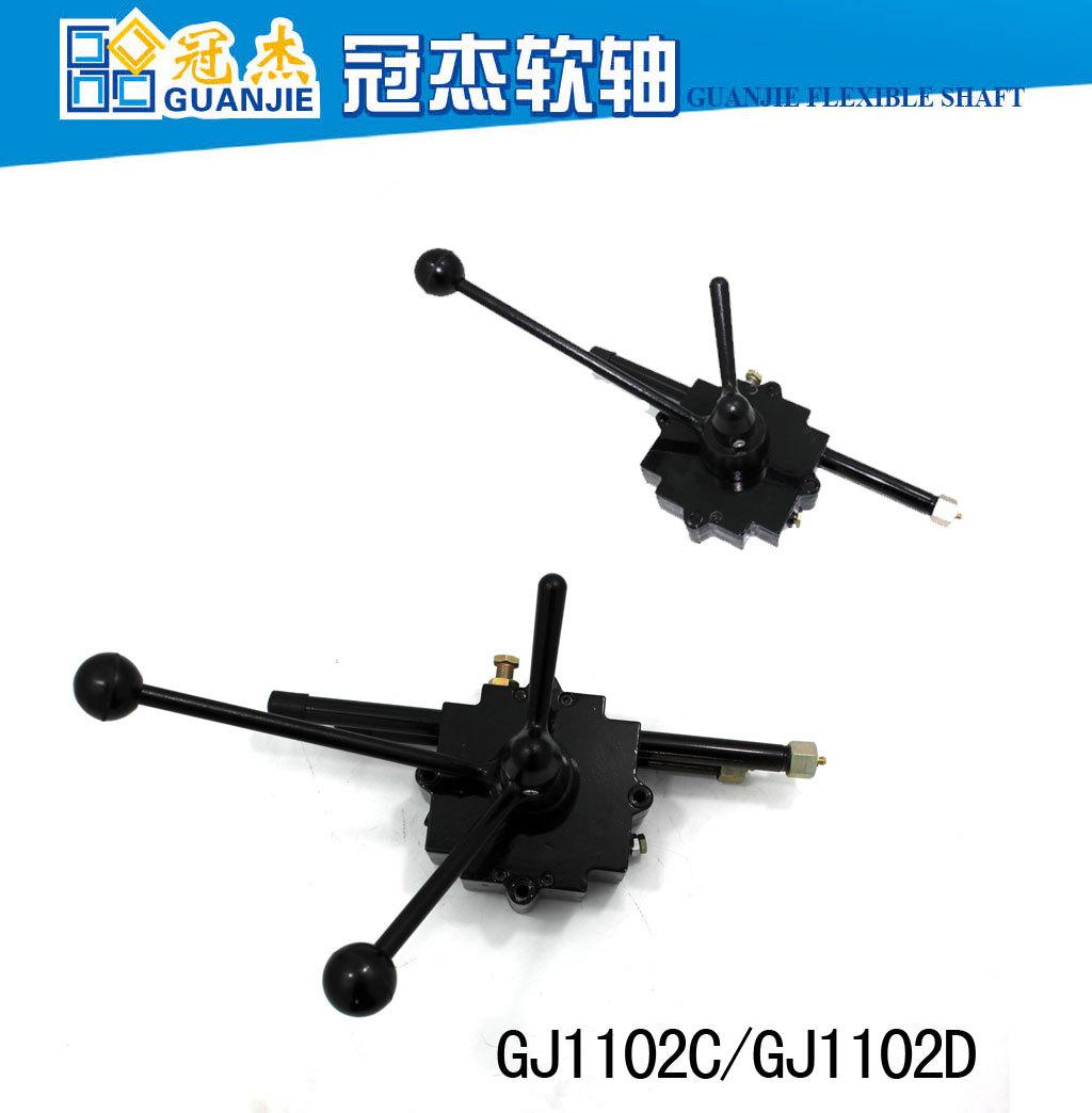 GJ1102C(D)_01