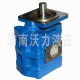 装载机转向泵CBGJ2080 液压泵(平)厦工工作泵