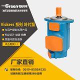2520VQ14A8-1CC22R 伊顿-威格士 Vickers 系列 叶片泵/液压油泵