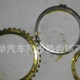 日系 工程车同步器齿环组合环SXCJ