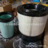 凯鑫74062434空气滤芯适用于工程机械等设备
