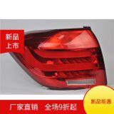 适用于丰田汉兰达2008-2011款汽车LED尾灯总成 后刹车转向灯