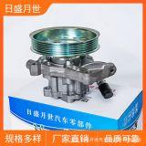 适用路虎神行者汽车转向助力泵3.2方向液压泵LR007208汽车配件