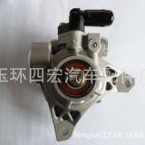 本田06款奥德塞56110-RFE-A01 56110-RFE-003助力泵
