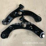 厂家供应生产控制臂,摆臂,悬挂/48069-B2011 L,48068-B2011 R