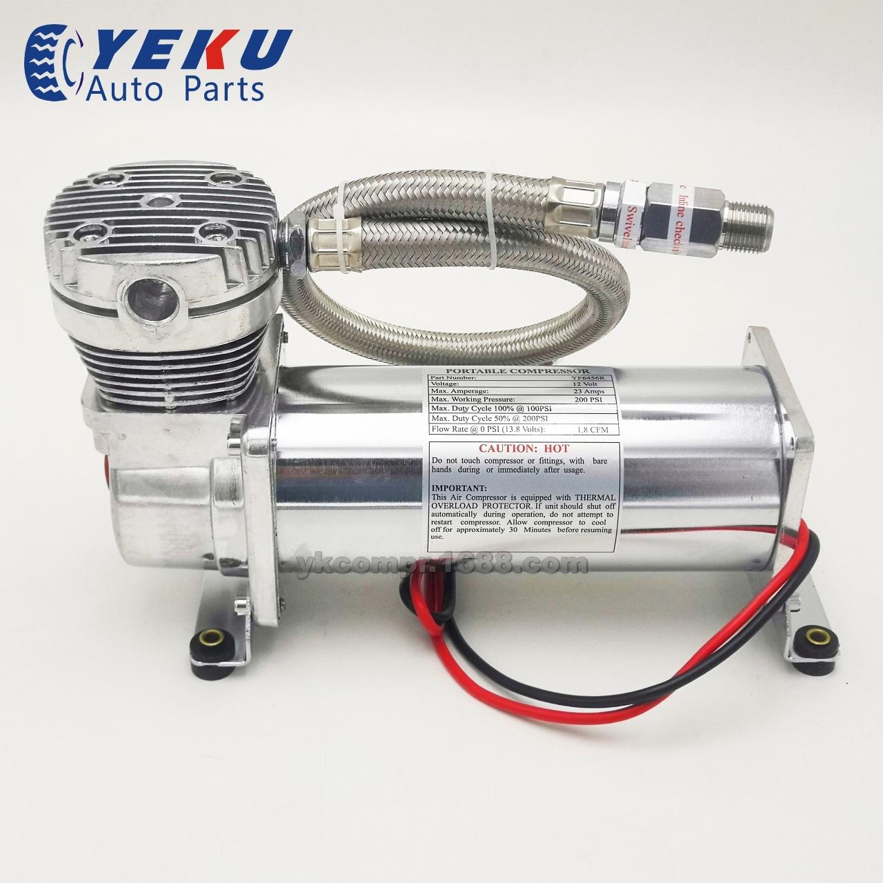 12V200psi大压力高流量高性能空气悬架打气泵