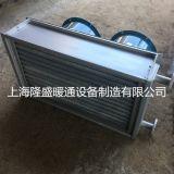 【厂家定做】气流加热干燥烘干用蒸汽换热器,空气加热器,热交换器