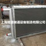【厂家定做】供应烟气余热冷却器,翅片式换热器,空气热交换器