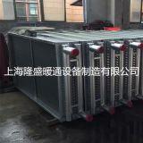 【厂家定做】供应空调表冷器,翅片冷凝器,冷热排管,热交换器