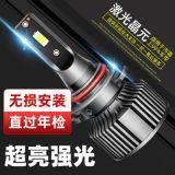 源头厂家 批发LED车灯 高亮汽车LED大灯 LED H7 H11 H4 9005 9012