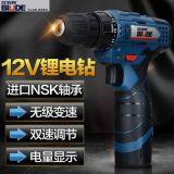 厂家直供比利得多功能手电钻锂电钻 12V螺丝刀充电式家装工具