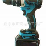 正奇 三功能无刷13mm充电钻大功率冲击调速电锤充电式锂电钻