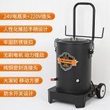 高压桶式24v电动黄油机 自动打黄油机 黄油泵批发厂家直销