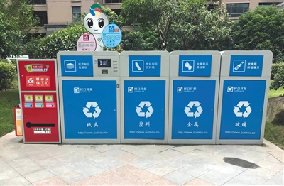 杭州某小区内的村口环保智能垃圾回收箱,使用者寥寥。受访者供图